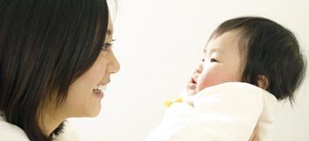 母子のトータル支援